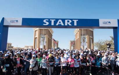 Four years managing Kuwait's biggest sport event | NBK Walkathon