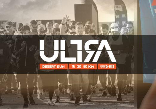 ULTRA DESERT RUN