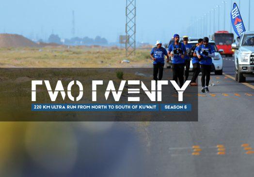 TWO TWENTY KM ULTRA. SEASON 6