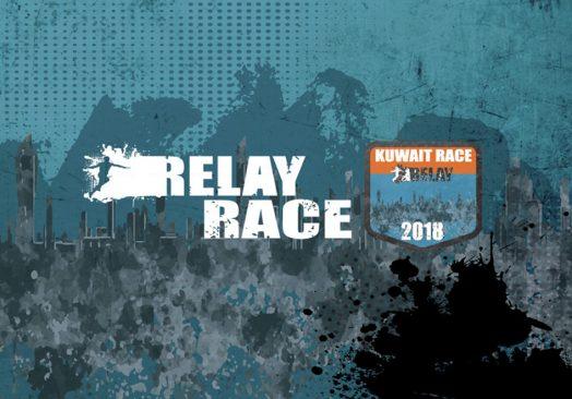 10KM TEAM RELAY RACE