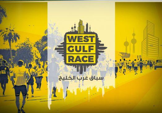 WEST GULF RACE 2019
