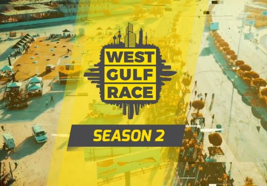 WEST GULF RACE 2020